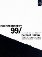 1999 歐洲音樂會 (Europa Konzert 1999 From Krakow)