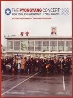 破冰之旅 - 紐約愛樂在北韓 (The Pyongyang Concert)