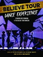 小賈斯汀我相信巡迴演唱舞蹈大全 (Believe Tour Dance Experience)