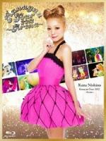 西野加奈 - Kanayan Tour 2012 ~Arena~ 演唱會