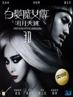 [中] 白髮魔女傳之明月天國 3D (The White Haired Witch of Lunar Kingdom 3D) (2014) <快門3D>[台版]