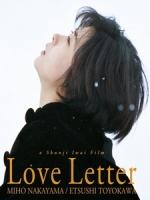 [日] 情書 (Love Letter) (1995)[台版]