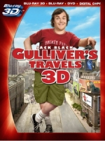 [英] 格列佛遊記 (Gullivers Travels) (2010) <2D + 快門3D>[台版]
