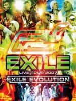 放浪兄弟(Exile) - Live Tour 2007 Exile Evolution 演唱會