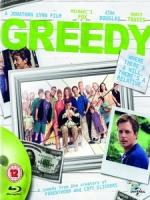 [英] 謀財真要命 (Greedy) (1994)[台版]