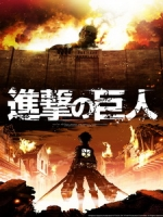 [日] 進擊的巨人 (Attack On Titan) (2013) [Disc 2/2][台版]