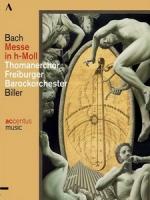 巴哈 - B小調彌撒 (Bach - Messe in H-moll) 音樂會