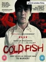 [日] 死魚 (Cold Fish) (2010)