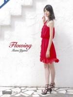矢島舞美 - Flowing 寫真