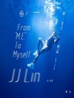 林俊傑 - 實驗專輯《和自己對話》