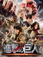[日] 進擊的巨人 1 (Attack On Titan 1) (2015)[台版字幕]