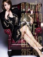 安室奈美恵 - LIVEGENIC 2015-2016 演唱會