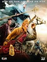 [中] 西遊記之孫悟空三打白骨精 3D (The Monkey King 2 3D) (2016) <2D + 快門3D>[台版字幕]
