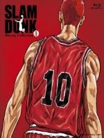 [日] 灌籃高手 (Slam Dunk) (1993) [Disc 5/5]