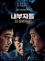 [韓] 萬惡新世界 (Inside Men) (2015)