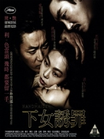 [韓] 下女的誘惑 (The Handmaiden) (2016)[台版字幕]