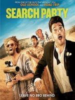 [英] 尋找派對 (Search Party) (2014)