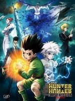 [日] 獵人 劇場版 - 最終任務 (Hunter × Hunter - The Last Mission) (2013)