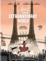 [法] 愛波的異想世界 (April and the Extraordinary World) (2015)[港版]