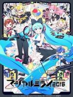 初音未來 - マジカルミライ 2016 演唱會 [Disc 1/2]