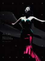 A-Lin - 聲吶 SONAR 世界巡迴演唱會