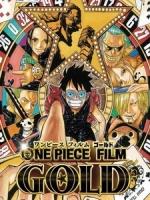 [日] 航海王電影 - Gold (One Piece Film Gold) (2016)[台版]