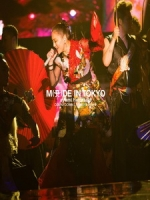 濱崎步 - CountDown Live 2015-2016 ~M(A)DE IN TOKYO~ 演唱會