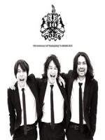 DOES - 10th Anniversary Live「Thanksgiving!」in AKASAKA BLITZ 演唱會