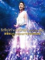 陳慧琳 -  Let s Celebrate! 2015 世界巡迴演唱會 [Disc 2/2]