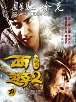 [中] 西遊伏妖篇 3D (Journey to the West - Demon Chapter 3D) (2017) <2D + 快門3D>[台版]