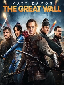 [英] 長城 (The Great Wall) (2016)[台版]