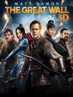 [英] 長城 3D (The Great Wall 3D) (2016) <2D + 快門3D>[台版]