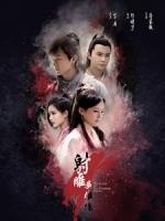 [陸] 射鵰英雄傳 (The Legend of the Condor Heroes) (2017) [Disc 1/3]