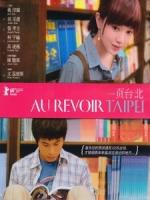 [中] 一頁台北 (Au Revoir Taipei) (2009)[台版]