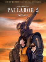 [日] 機動警察劇場版 2 (Patlabor The Movie 2) (1993)[台版]