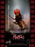 [印] 終極唬神 - 愛的大復仇 (Makkhi) (2012)