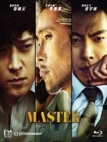[韓] 偷天對決 (Master) (2016)[台版字幕]