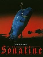 [日] 奏鳴曲 (Sonatine) (1993)[台版字幕]