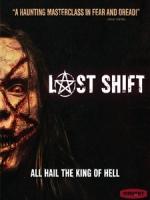 [英] 絕魂夜 (Last Shift) (2014)[台版字幕]