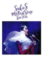 石詠莉 - My First Stage Live 2016 演唱會