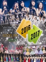 早安家族(Hello!Project) - Countdown Party 2016 ~Good Bye & Hello!~ 演唱會 [Disc 1/2]