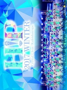 早安家族(Hello!Project) - 2017 WINTER ~Crystal Clear・Kaleidoscope~ 演唱會 [Disc 1/2]