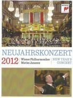 維也納新年音樂會 2012 (Neujahrs Konzert New Year s Concert 2012)