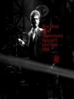 平井堅 - 20th Anniversary Opening Special !! at Zepp Tokyo 演唱會