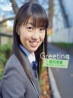 相川茉穂 - Greeting ~相川茉穂~ 寫真