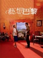 [法] 藝想巴黎 (The Duchess of Warsaw) (2015)[搶鮮版,不列入贈片優惠]
