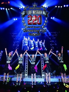 Juice=Juice - Live Mission 220 ~Code3 Special → ~Growing Up!~ 演唱會