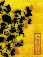 椎名林檎 - 椎名林檎と彼奴等がゆく - 百鬼夜行 2015 演唱會 [Disc 1/2]