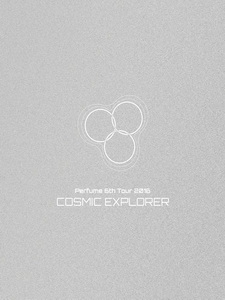 Perfume - 6th Tour 2016 「COSMIC EXPLORER」 演唱會 [Disc 1/3]
