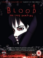 [日] 最後的吸血鬼 (Blood - The Last Vampire) (2000)[台版]